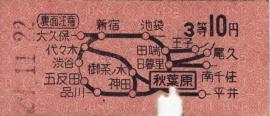 秋葉原_convert_20121015200145