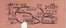 神田_convert_20121015200454