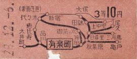 有楽町_convert_20121015200900