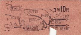 浜松町_convert_20121015201159