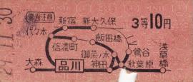 品川_convert_20121015201513