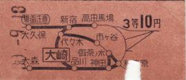 大崎_convert_20121015201637