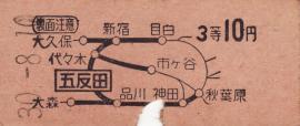 五反田_convert_20121015201837