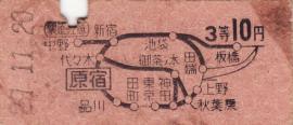 原宿_convert_20121015202610