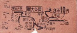 新大久保_convert_20121015203057