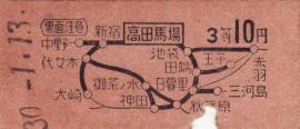 高田馬場_convert_20121015203249