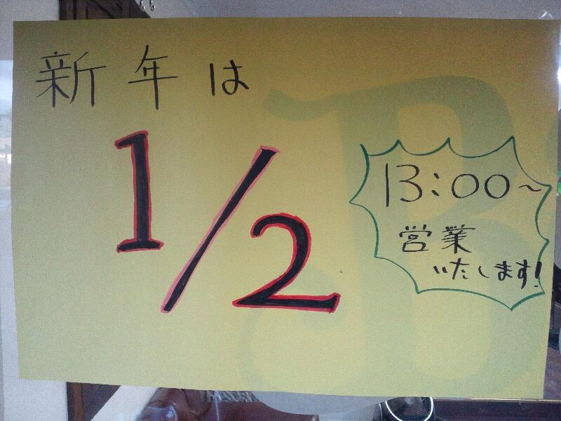 fc2blog_2012121210390241e.jpg