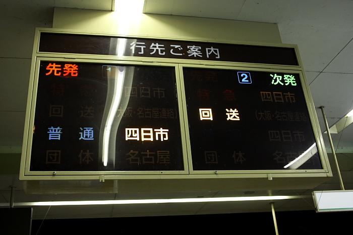 2012081004.jpg