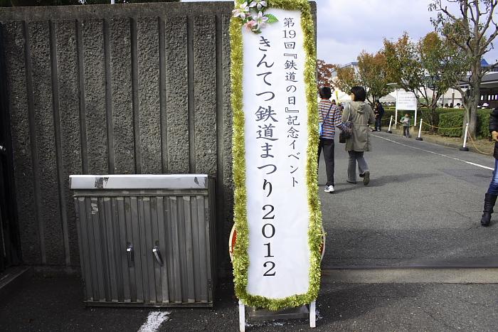 2012111101.jpg