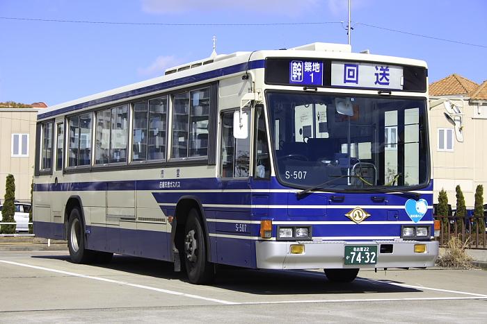 2013022402.jpg