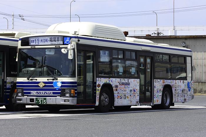 2013060201.jpg