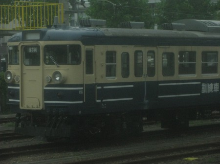 s_1875.jpg
