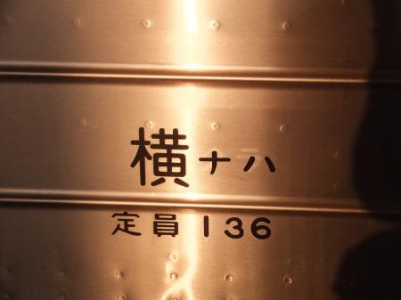 s_DSCF1256.jpg