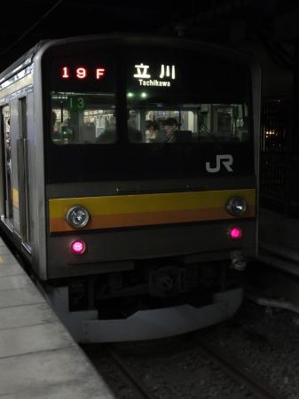 s_DSCF3980.jpg