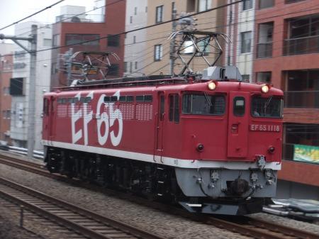 s_DSCF8372.jpg
