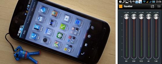 携帯とイコライザ