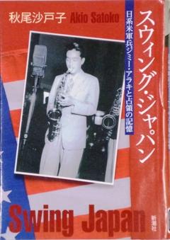 20121225ジャズ図書 008