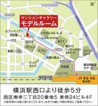 120507_RKP横濱_モデルルーム地図