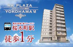 121025_RKP横濱Ⅵ_バナー