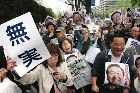 2012.04.26小沢無罪判決