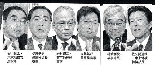 小沢謀略事件検察首脳50%