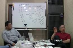 2012.05.13[日曜討論会]50