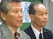 生田弁護士と大高正二氏