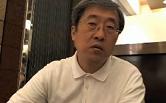 成澤宗男氏40
