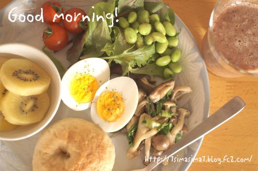 本日の朝ご飯