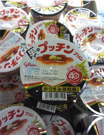 プッチン豆腐