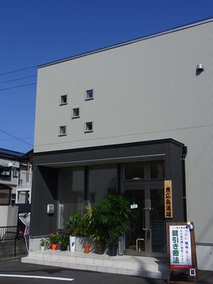 20130214道場