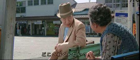 小諸駅での寅さん