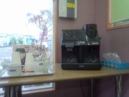 写真店のコーヒー