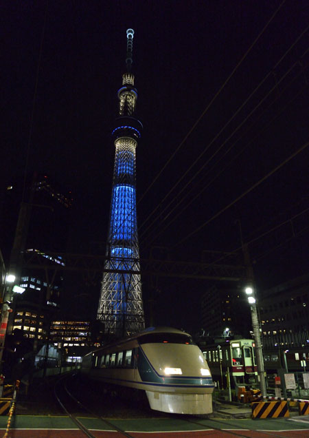 東武100系52