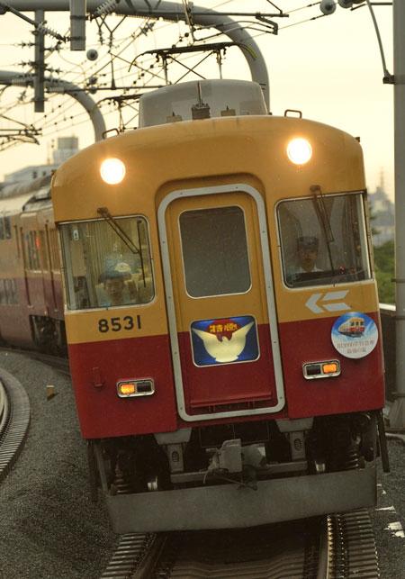 京阪8000系30番台54