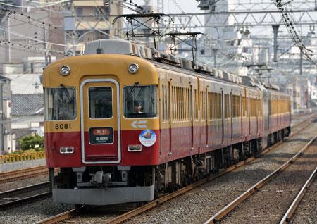 京阪8000系30番台49
