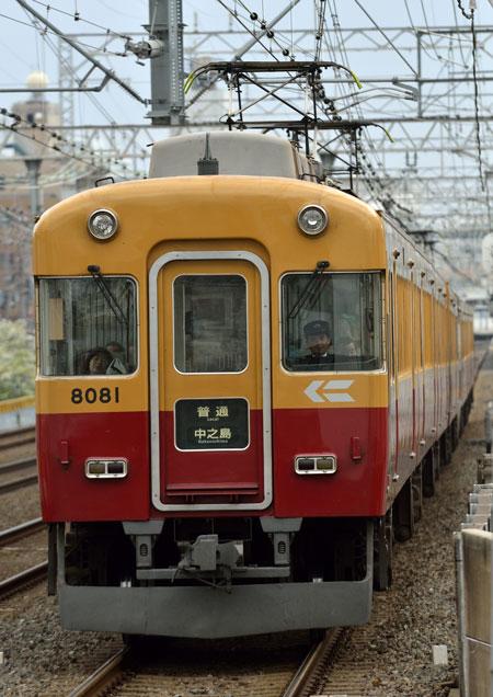 京阪8030系30