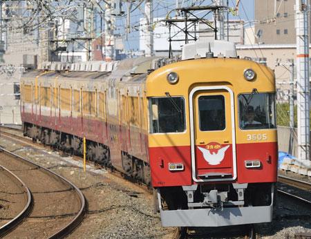 京阪8000系30番台ク01