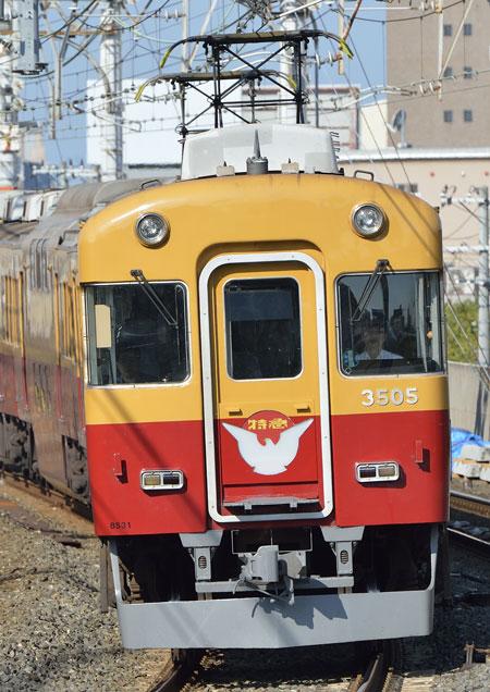 京阪8000系30番台ク02