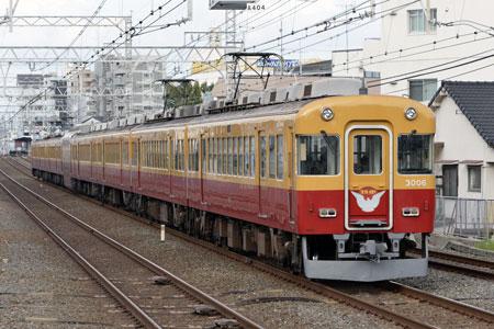 京阪8000系30番台ク05