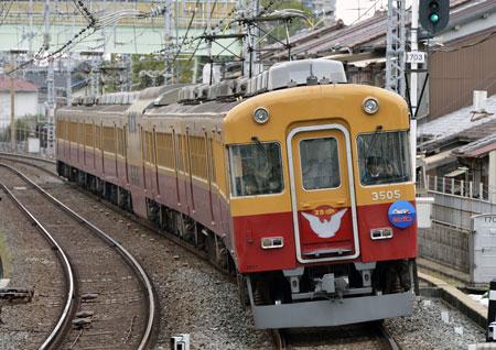 京阪8000系30番台ク31