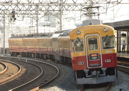 京阪8000系30番台クラ08