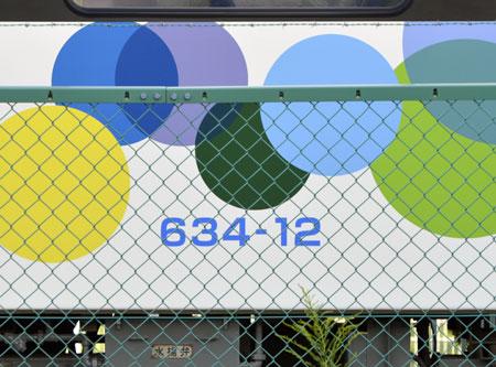 634-03.jpg