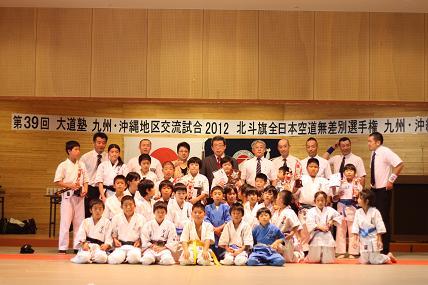 20121008 (148)