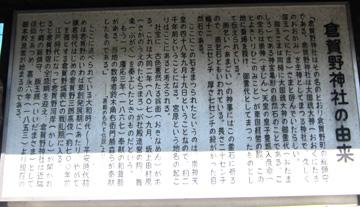 gm32_07tm.jpg