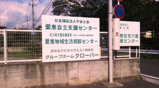 blog-3kei.jpg