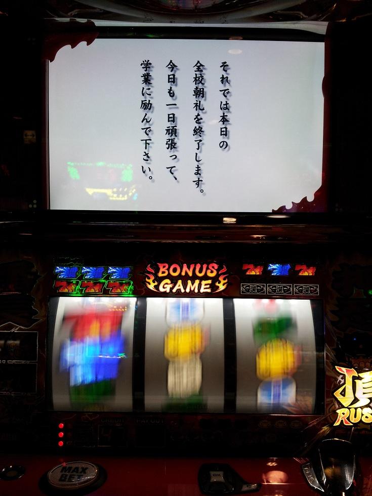 20120525_153051.jpg