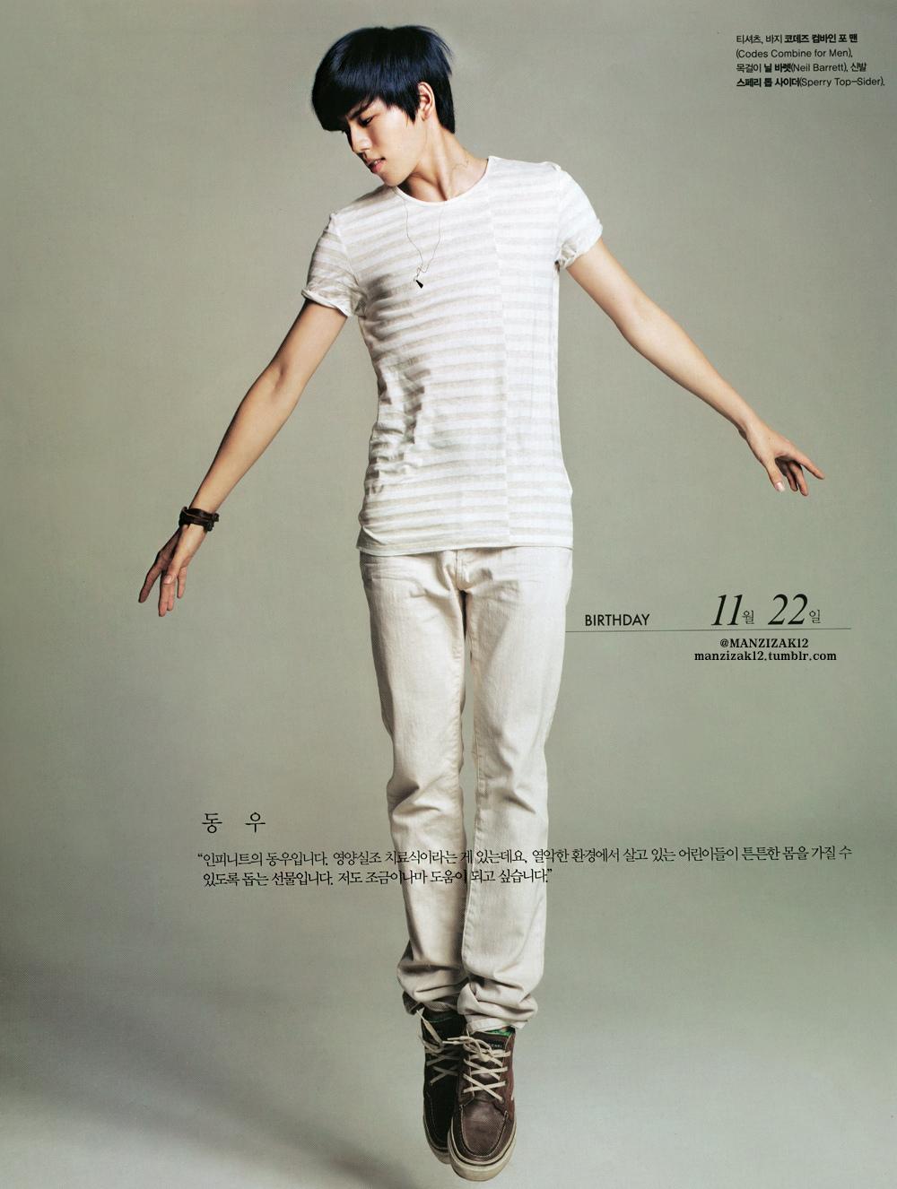 DongWoo_20120522160413.jpg
