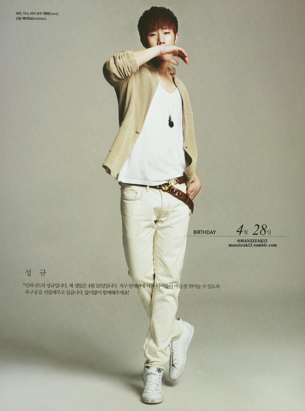 SungKyu.jpg