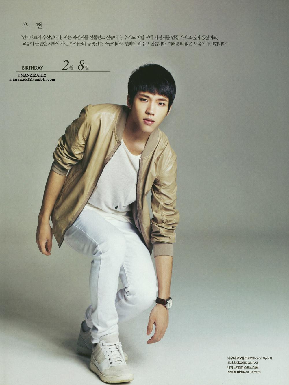 WooHyun_20120522162455.jpg